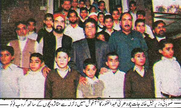 تحریک منہاج القرآن Minhaj-ul-Quran  Print Media Coverage پرنٹ میڈیا کوریج Daily Ausaf Page: 9