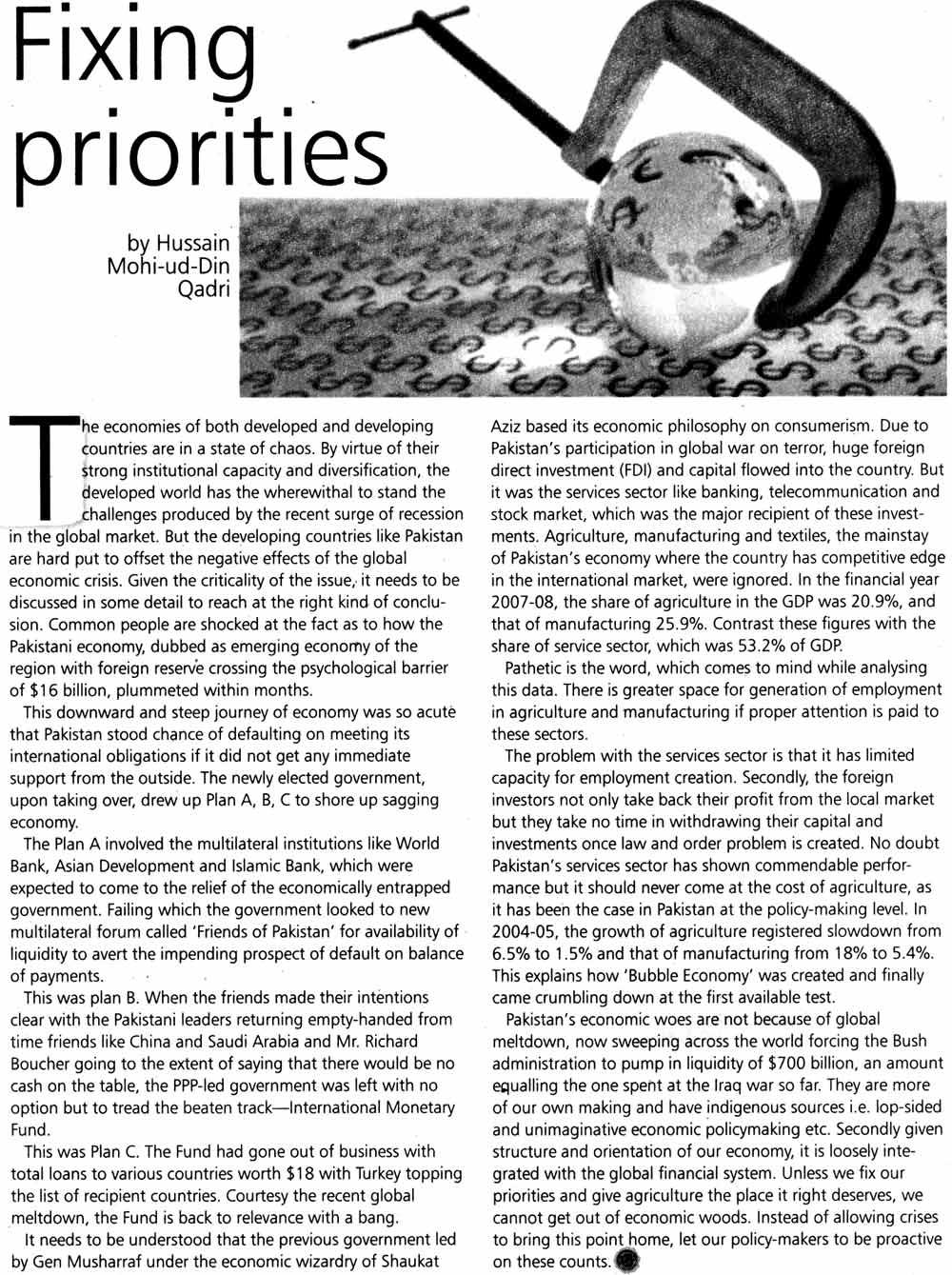 Minhaj-ul-Quran  Print Media CoverageMoney Plus Page: 30
