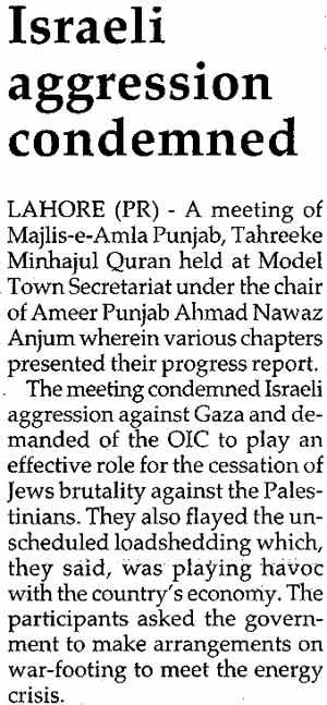 Minhaj-ul-Quran  Print Media CoverageCity Page: 3