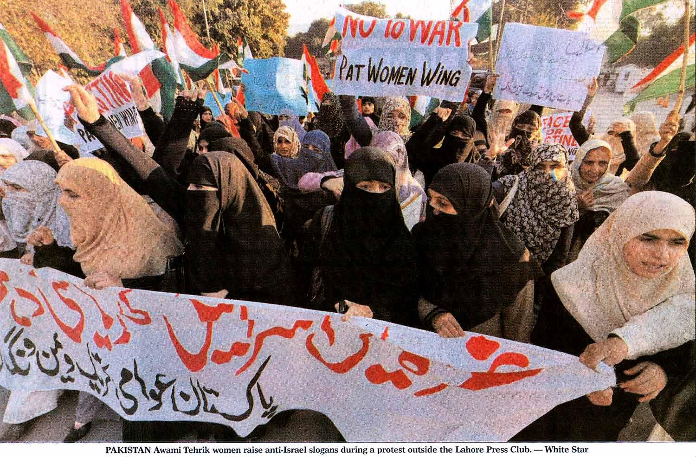 تحریک منہاج القرآن Minhaj-ul-Quran  Print Media Coverage پرنٹ میڈیا کوریج Dawn Page: 18