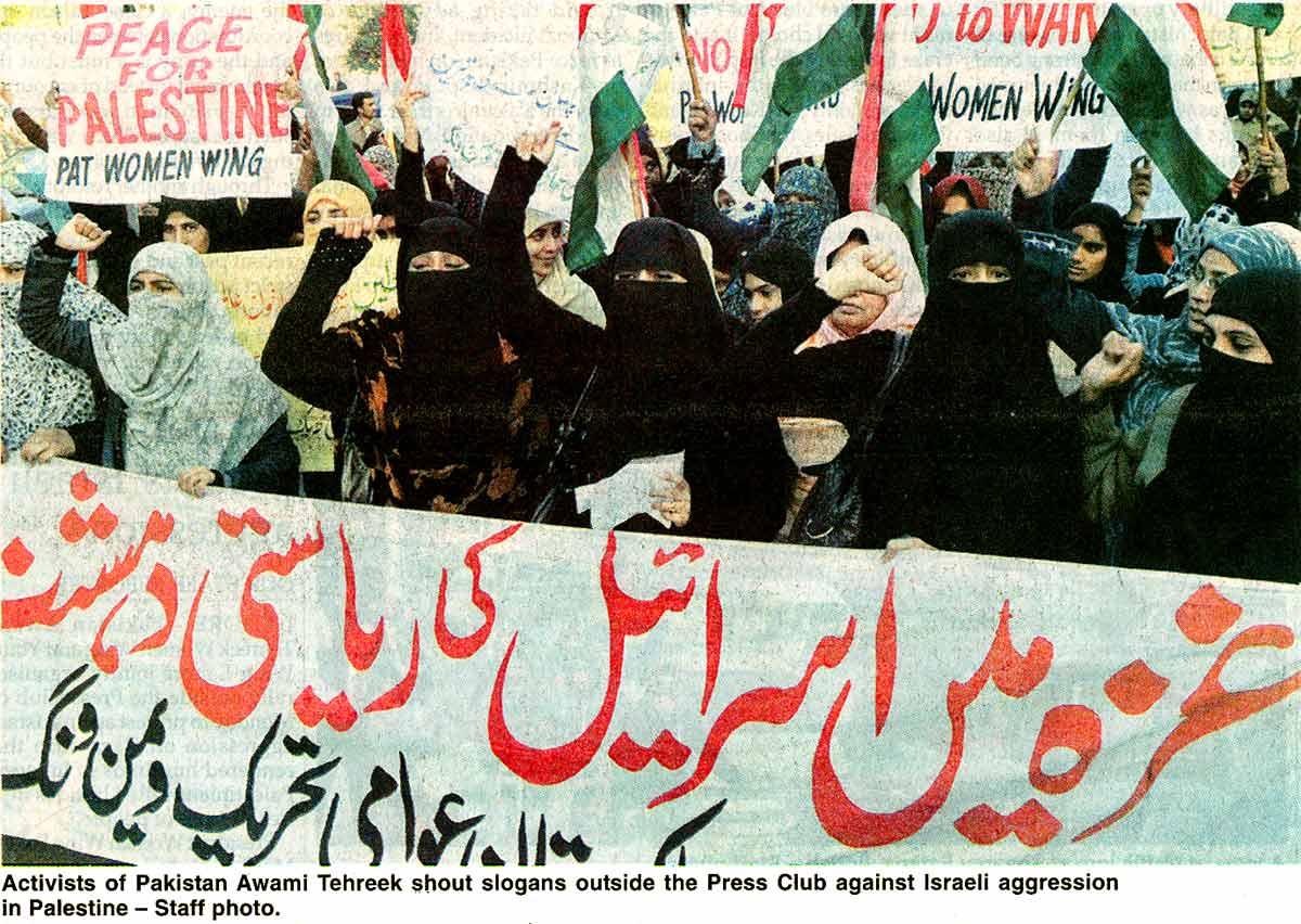 Minhaj-ul-Quran  Print Media Coverage The Nation Page: 14