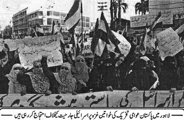 Minhaj-ul-Quran  Print Media CoverageDaily Jurat Back Paga