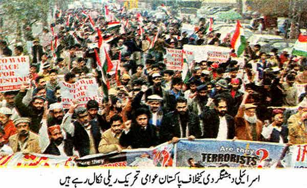 Minhaj-ul-Quran  Print Media CoverageDaily Nawa-i-Waqt