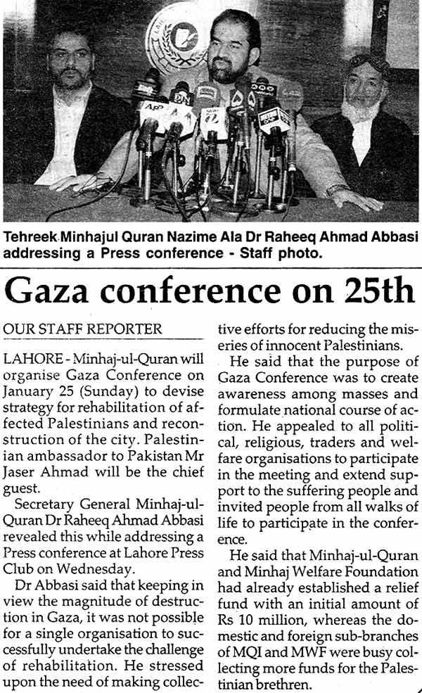 Minhaj-ul-Quran  Print Media CoverageThe Nation Page: 15