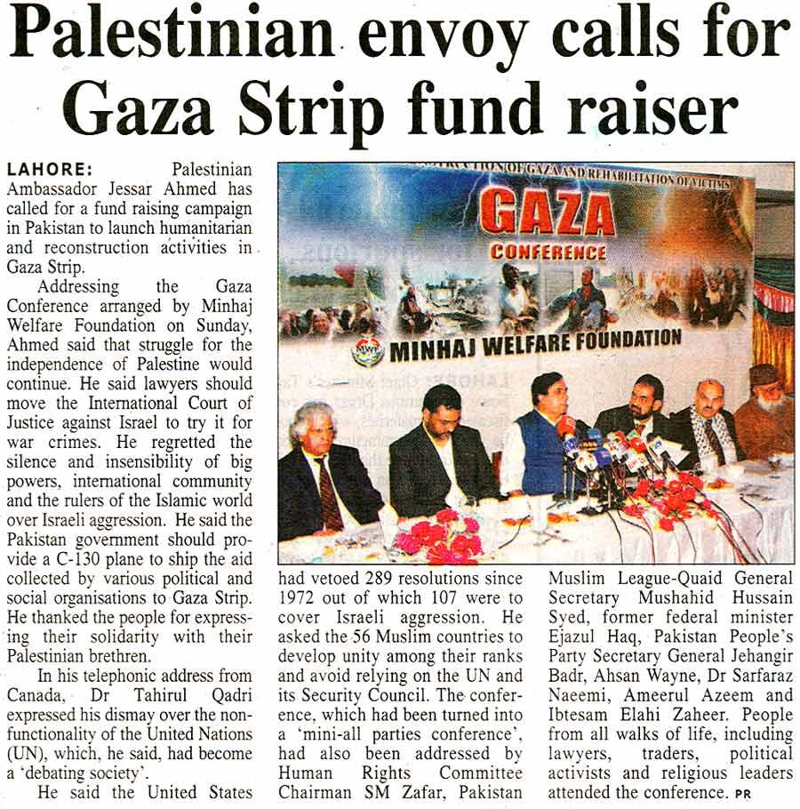 Minhaj-ul-Quran  Print Media CoverageDaily Times Page: B-2