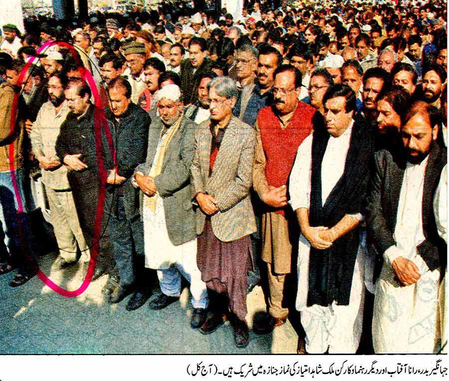 تحریک منہاج القرآن Minhaj-ul-Quran  Print Media Coverage پرنٹ میڈیا کوریج Daily Ajjkal Page: 3