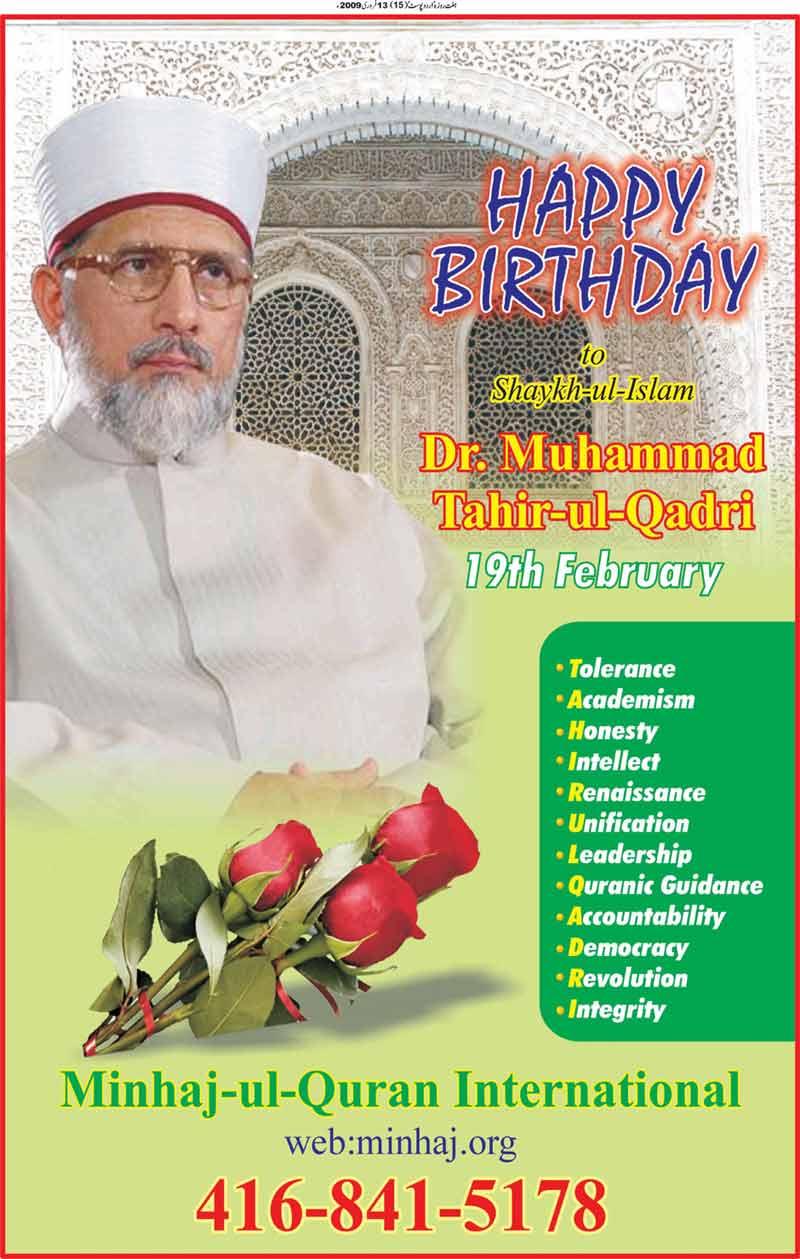 Minhaj-ul-Quran  Print Media CoverageWeekly Urdu Post Canada