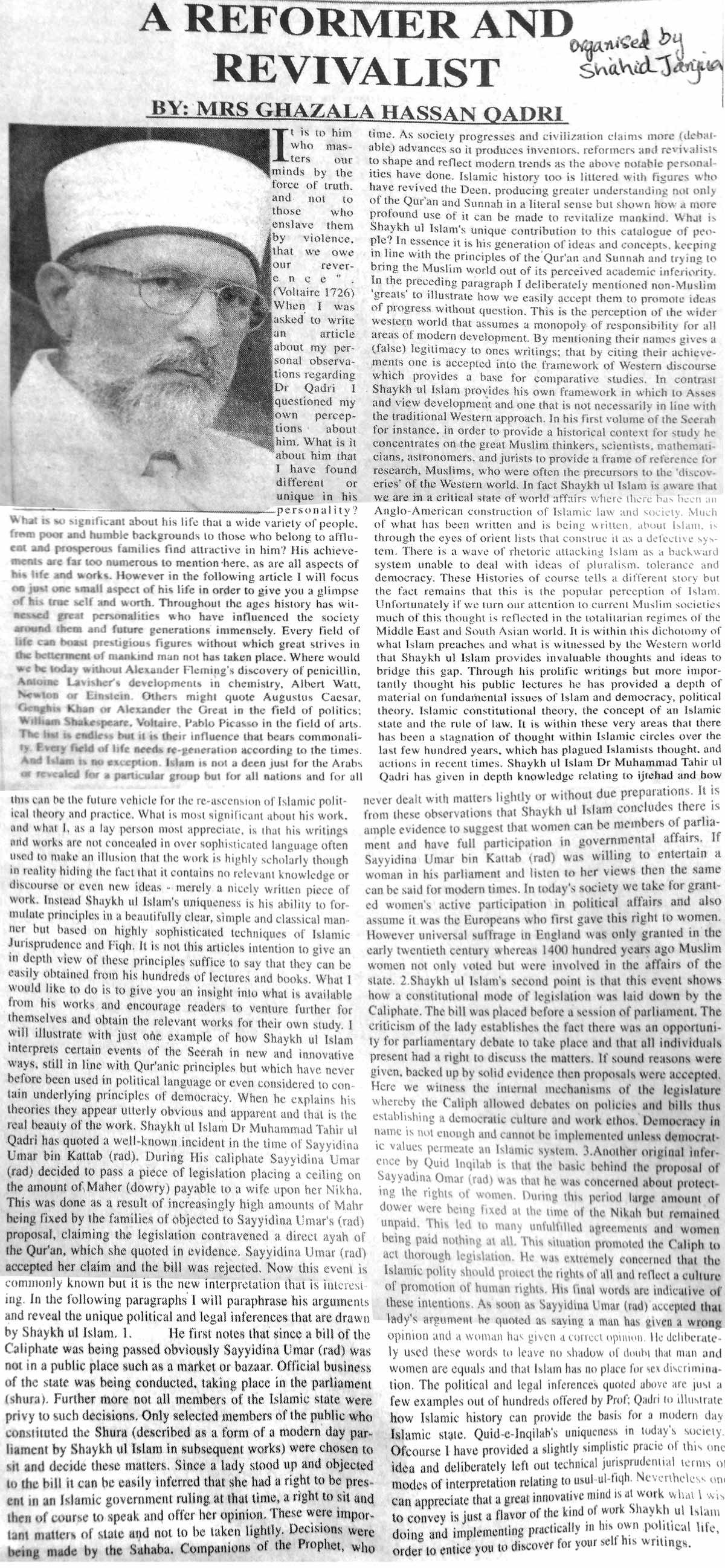 Minhaj-ul-Quran  Print Media CoverageDaily Urdu Times UK