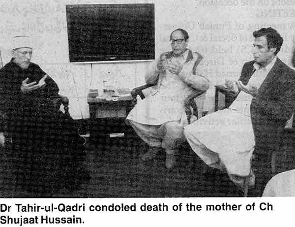 Minhaj-ul-Quran  Print Media CoverageThe Nation Page: 16