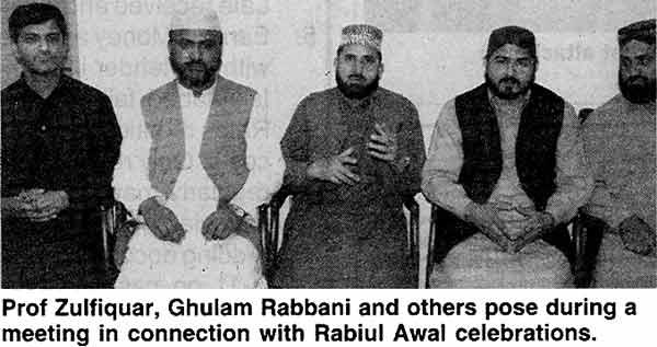 Minhaj-ul-Quran  Print Media CoverageDaily Nation Page: 15