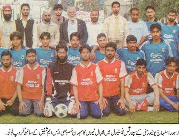 Minhaj-ul-Quran  Print Media CoverageDaily Ajjkal Page: 3-B