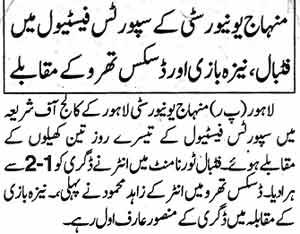 Minhaj-ul-Quran  Print Media CoverageDaily Nawa-i-Waqt Page: 7
