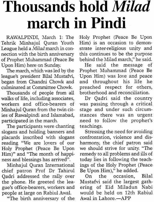 Minhaj-ul-Quran  Print Media CoverageDawn