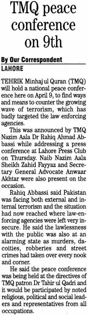 Minhaj-ul-Quran  Print Media CoverageThe News