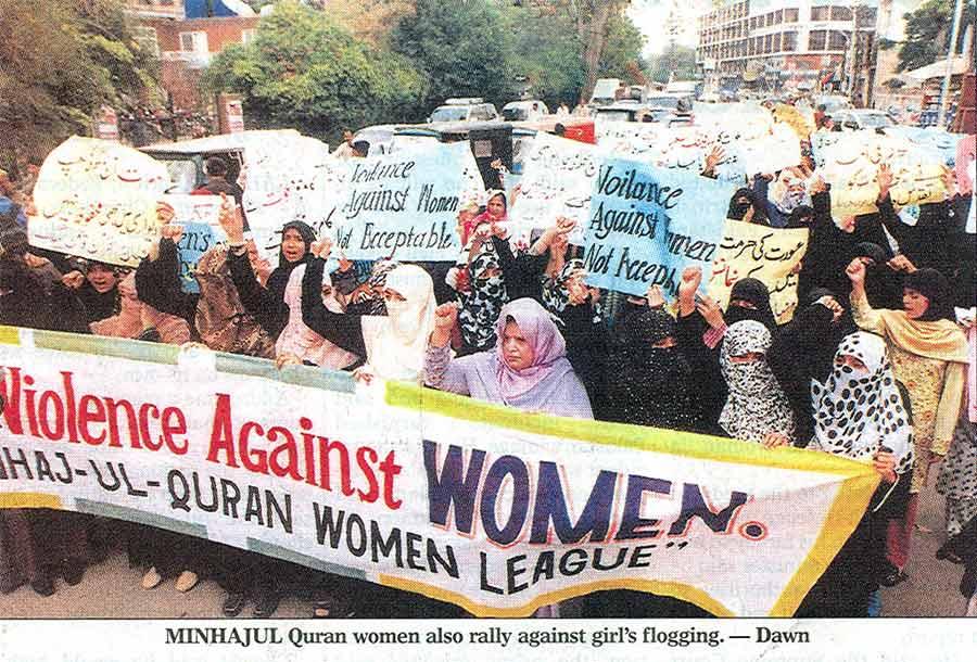Minhaj-ul-Quran  Print Media CoverageDaily Dawan