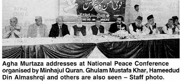 تحریک منہاج القرآن Minhaj-ul-Quran  Print Media Coverage پرنٹ میڈیا کوریج The Nation Page: 15