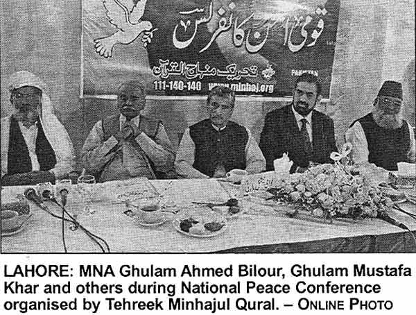 تحریک منہاج القرآن Minhaj-ul-Quran  Print Media Coverage پرنٹ میڈیا کوریج The Post Page: B-2