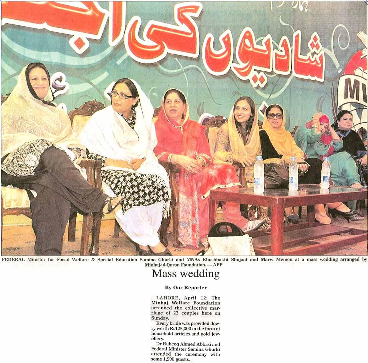 Minhaj-ul-Quran  Print Media CoverageDaily Dawan Page: 14