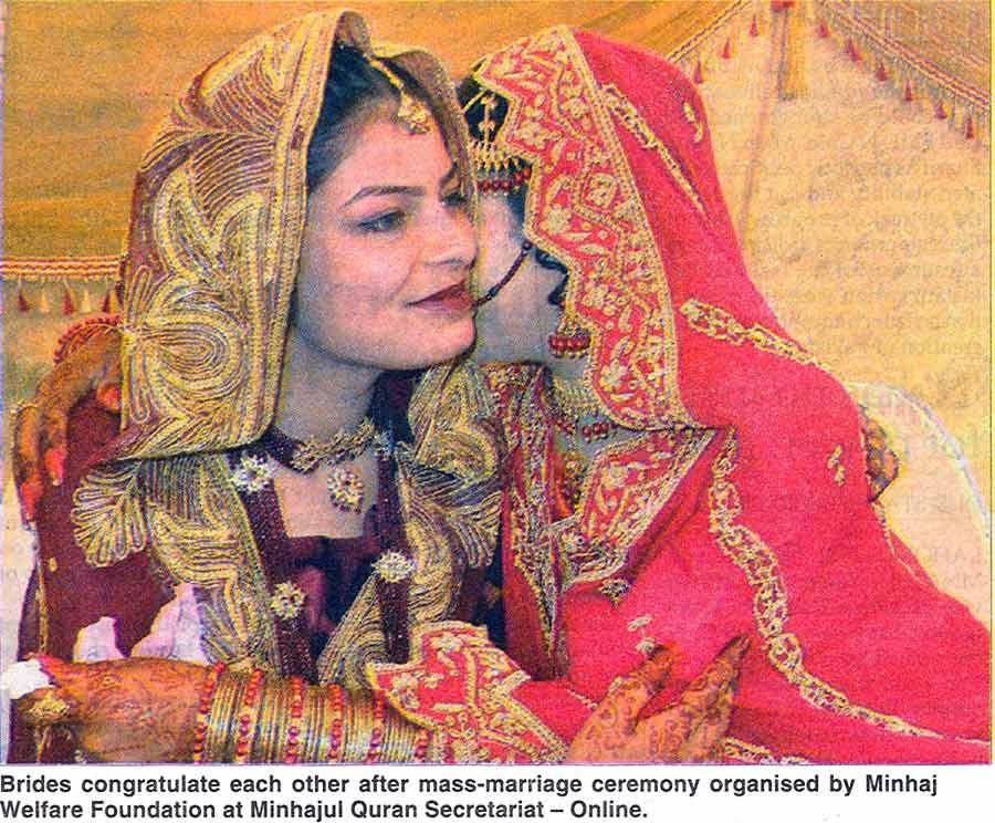 Minhaj-ul-Quran  Print Media CoverageDaily The Nation Page: 14