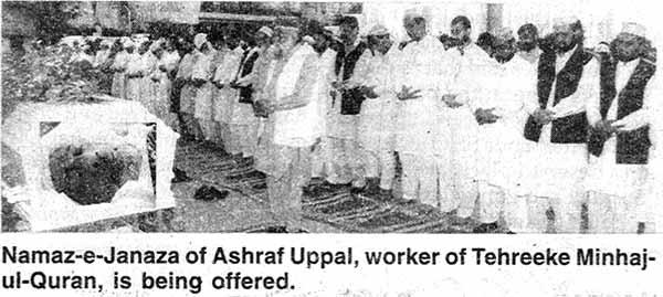 Minhaj-ul-Quran  Print Media CoverageDaily The Nation Page: 16