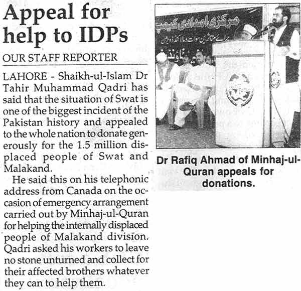 Minhaj-ul-Quran  Print Media CoverageDaily The Nation