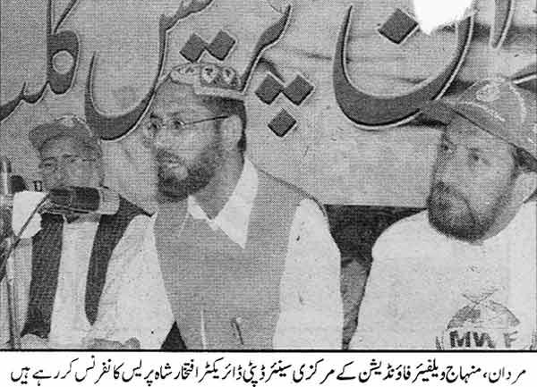 Minhaj-ul-Quran  Print Media CoverageDaily Ausaf Peshawar