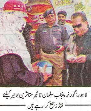 Minhaj-ul-Quran  Print Media CoverageDaily Ausaf Front Pgae