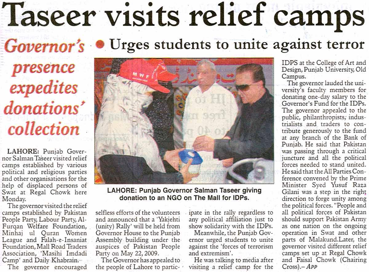 Minhaj-ul-Quran  Print Media CoverageDaily Post Page: B-1