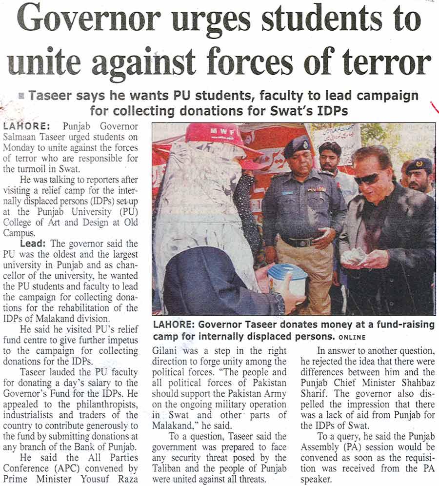 Minhaj-ul-Quran  Print Media CoverageDaily Times Page: B-1