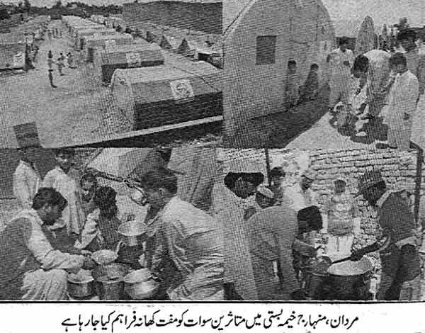 Minhaj-ul-Quran  Print Media CoverageDaily Kainaat Islamabad Page: 6