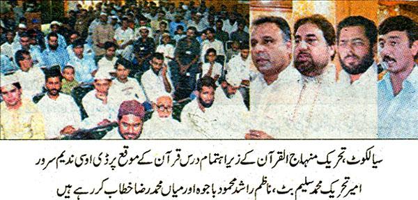 Minhaj-ul-Quran  Print Media CoverageWaqt - Page 4
