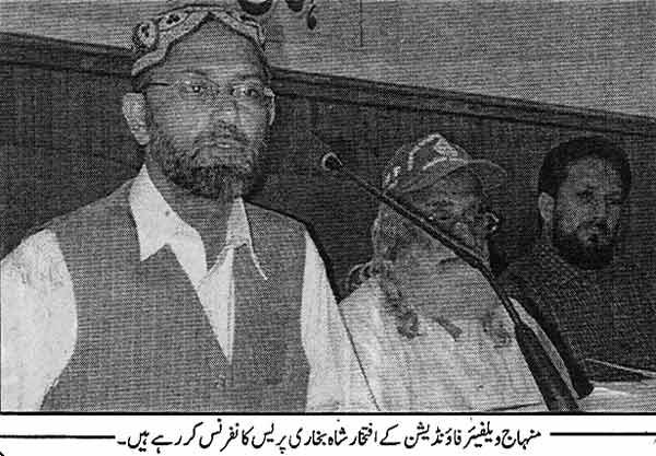 Minhaj-ul-Quran  Print Media CoverageDaily Khabrain Phesawar
