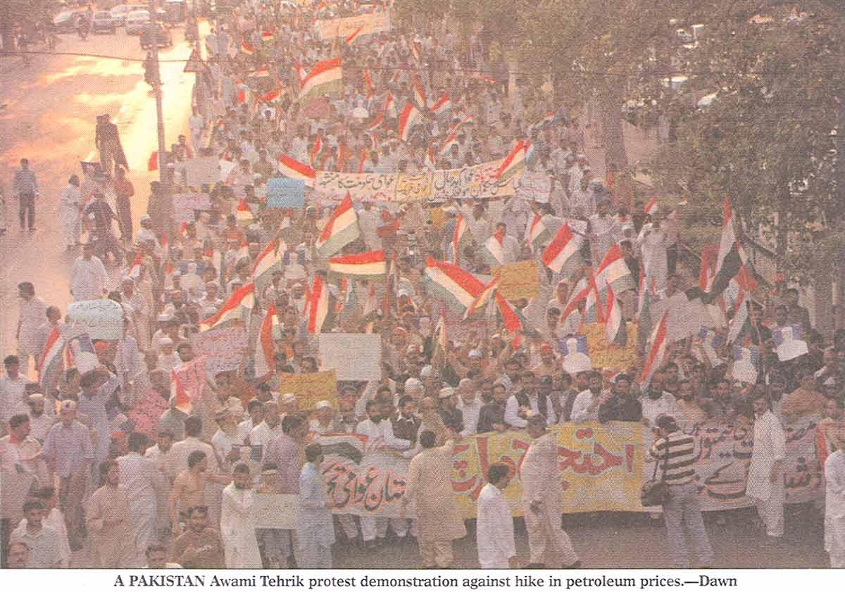 تحریک منہاج القرآن Minhaj-ul-Quran  Print Media Coverage پرنٹ میڈیا کوریج Daily Dawn