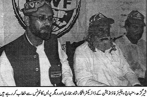 تحریک منہاج القرآن Minhaj-ul-Quran  Print Media Coverage پرنٹ میڈیا کوریج Daily Subh Pheswar Page: 3