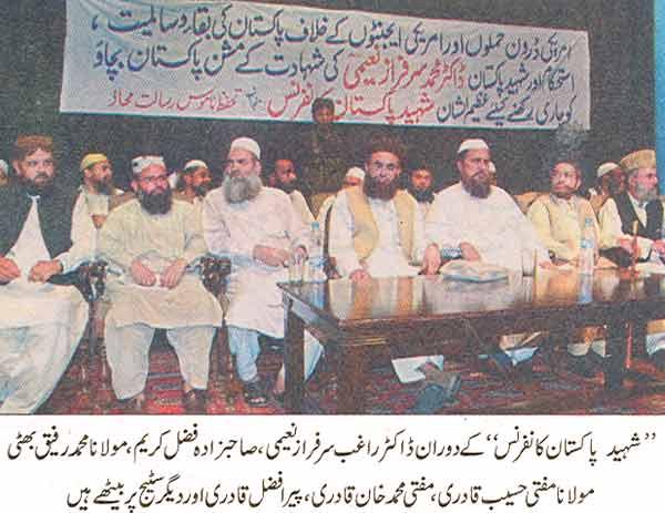 Minhaj-ul-Quran  Print Media CoverageDaily Waqt Page: 8
