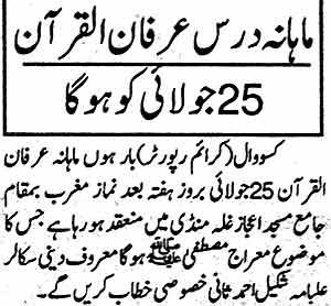 Minhaj-ul-Quran  Print Media CoverageDaily Leader