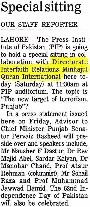 Minhaj-ul-Quran  Print Media Coverage Daily The Nation Page: 14