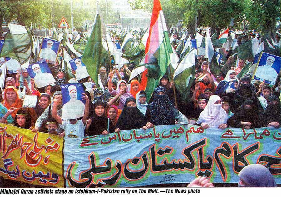 تحریک منہاج القرآن Minhaj-ul-Quran  Print Media Coverage پرنٹ میڈیا کوریج Daily The News
