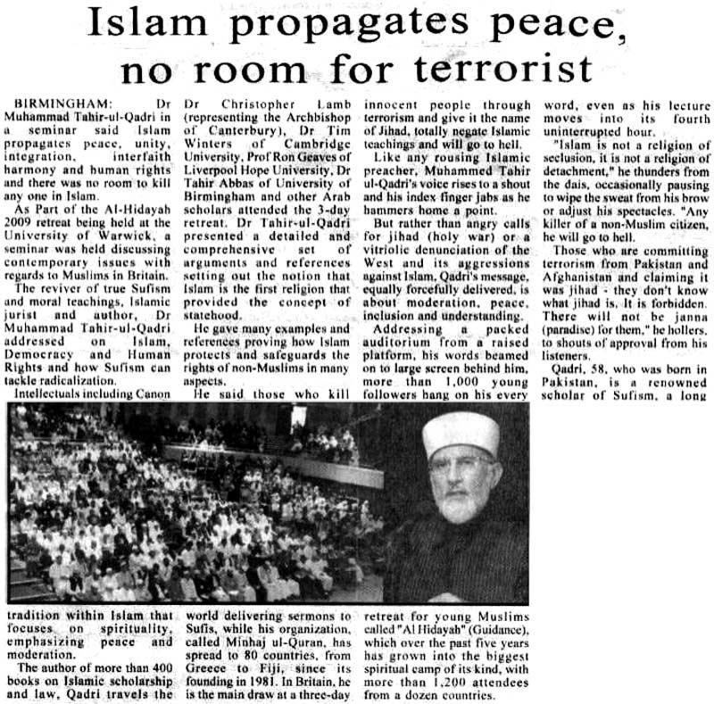 تحریک منہاج القرآن Minhaj-ul-Quran  Print Media Coverage پرنٹ میڈیا کوریج Daily Ausaf London