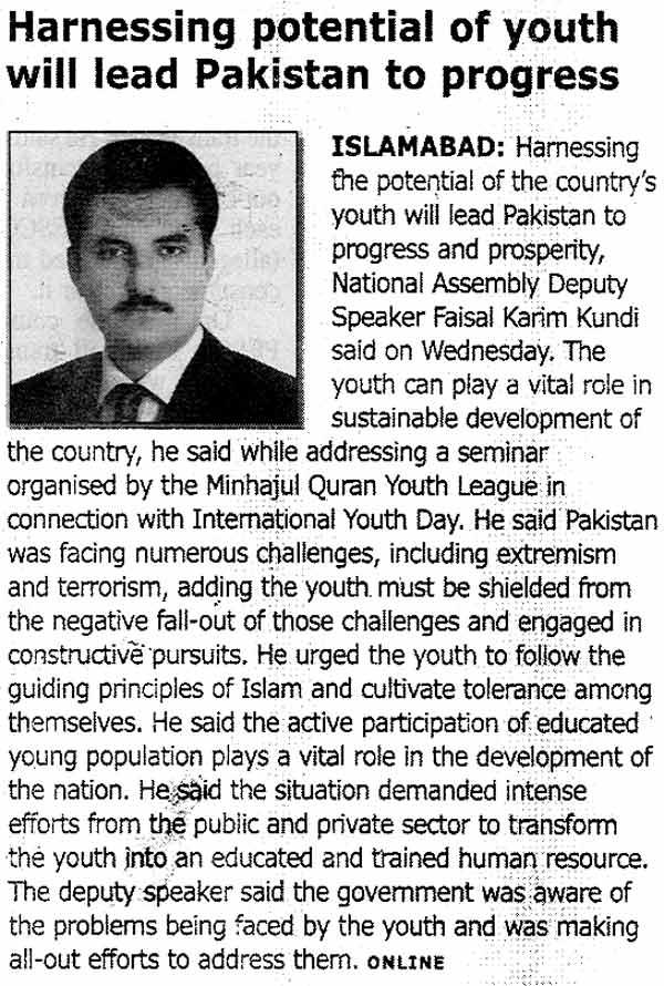 Minhaj-ul-Quran  Print Media CoverageDaily The Times
