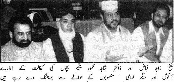 Minhaj-ul-Quran  Print Media CoverageDaily Nawa-i-Waqt Editoral Page