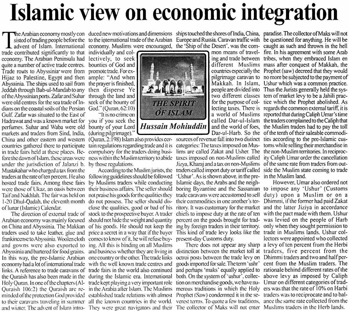 Minhaj-ul-Quran  Print Media CoveragePakistan Observer Page: 5
