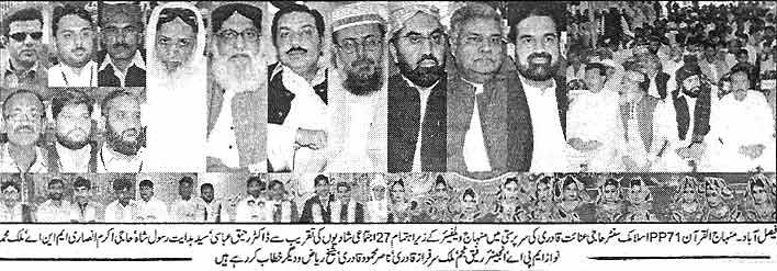 Minhaj-ul-Quran  Print Media CoverageDaily Fori Action  Faisalabad