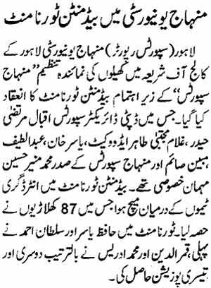 Minhaj-ul-Quran  Print Media CoverageDaily Insaf Page: 6