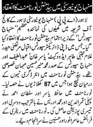 Minhaj-ul-Quran  Print Media CoverageDaily Nawa-i-Waqt Page: 11