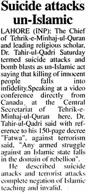 Minhaj-ul-Quran  Print Media CoverageDaily Frontier Post Page: 3