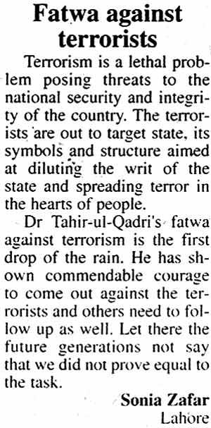 Minhaj-ul-Quran  Print Media CoverageDaily Frontier Post Page: 7