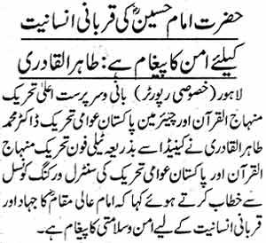 Minhaj-ul-Quran  Print Media CoverageDaily Nawa-i-Waqt Page: 4