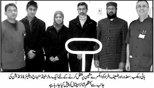 Minhaj-ul-Quran  Print Media CoverageMQI High Wycombe