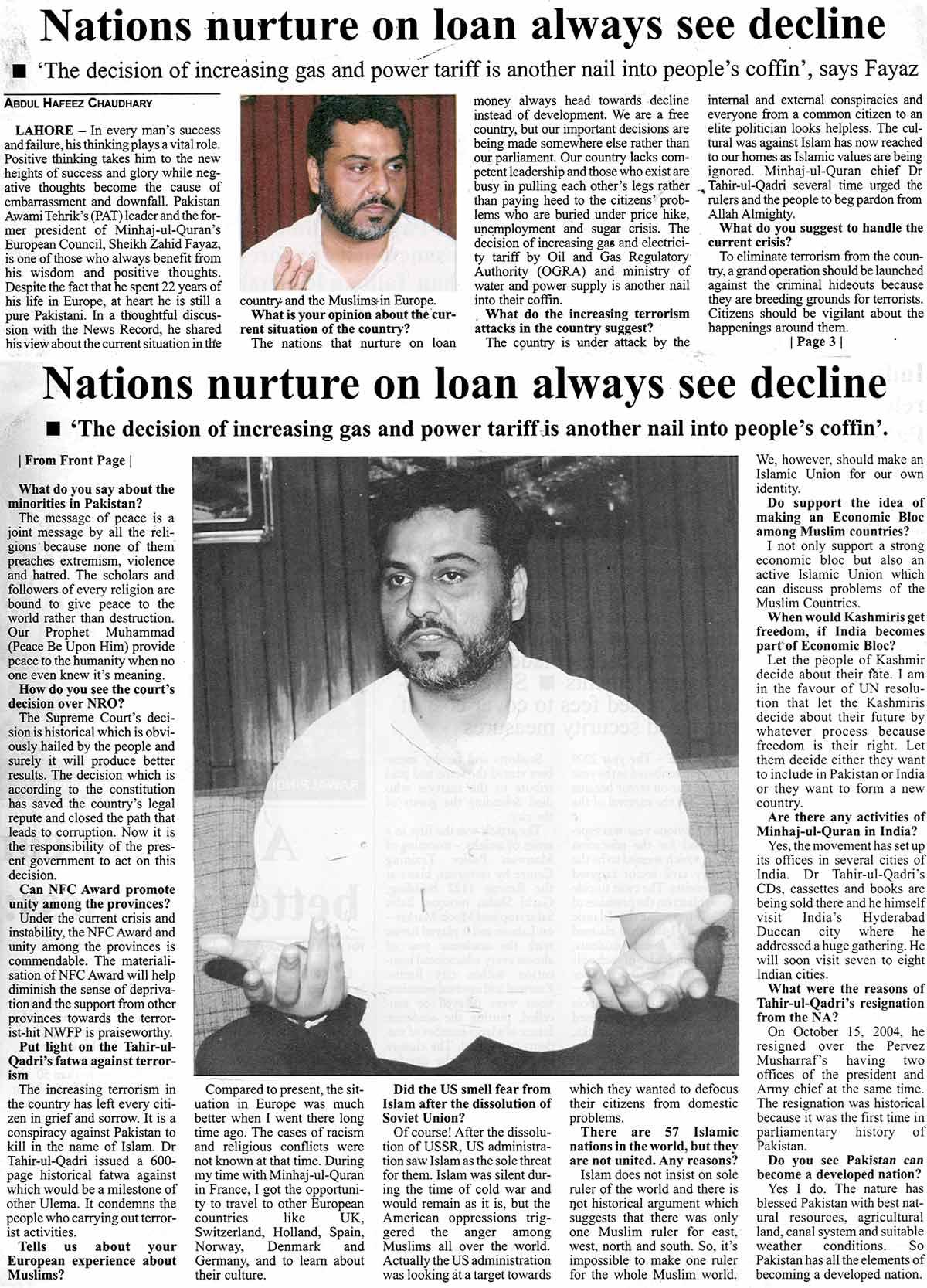 Minhaj-ul-Quran  Print Media CoverageWeekly News Record